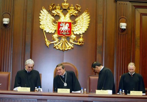 вот Конституционный суд удо доставляемых