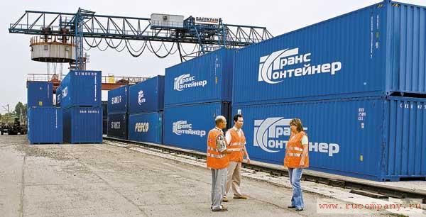 Крупнейший в россии железнодорожный оператор контейнеров трансконтейнер в 2011 году увеличил объем перевозок