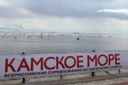 Результаты регаты «Камское море»